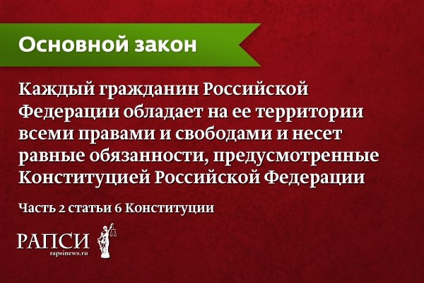 http://mygorod48.ru/upload/main/129/1296d89d90253ca162093ccf8d9bffbe.jpg