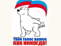 http://mygorod48.ru/upload/main/6e6/6e619cd24fcb86eb373cf711295e86c3.jpg