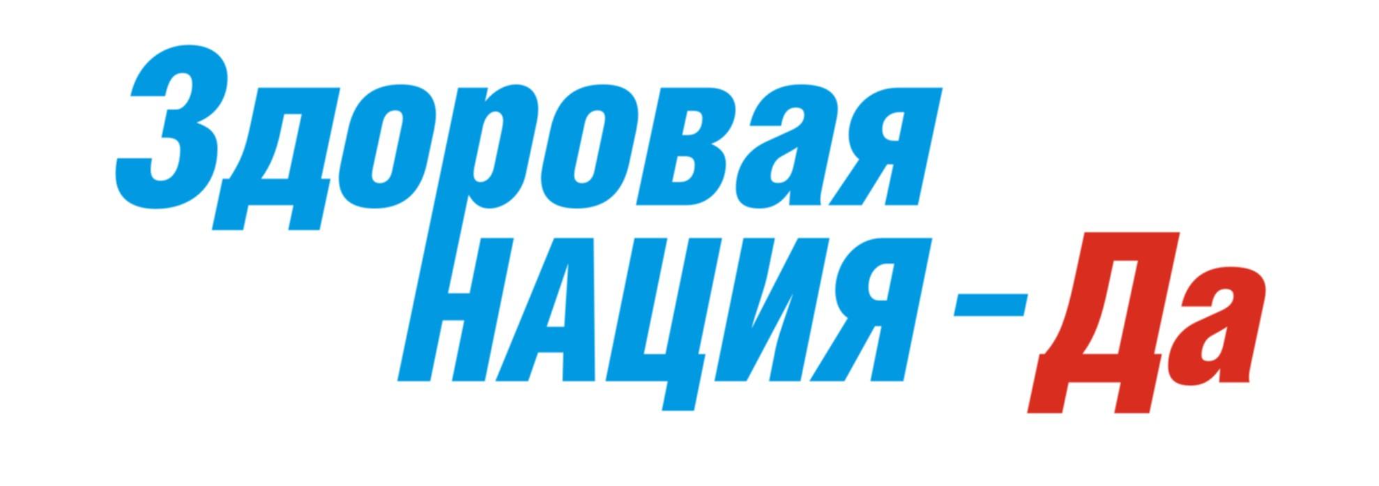http://mygorod48.ru/upload/main/851/851ca6773805ff2f797fc9f1be557b89.jpeg