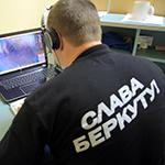 http://mygorod48.ru/upload/main/950/950681ac2d47e8b351c68125fee0586c.JPG