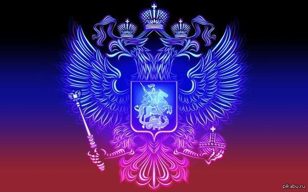 http://mygorod48.ru/upload/main/a18/a184949def43c29050aec04f51f9800a.jpg