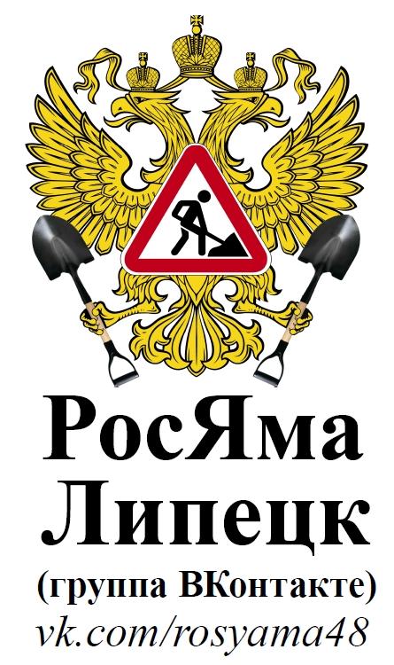 http://mygorod48.ru/upload/main/aba/aba5f80d2197b6f119edf9c01e659791.jpg