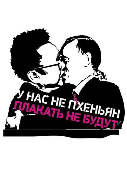 http://mygorod48.ru/upload/main/c35/c3518be884e464ee8e5de41ddc66d840.jpg
