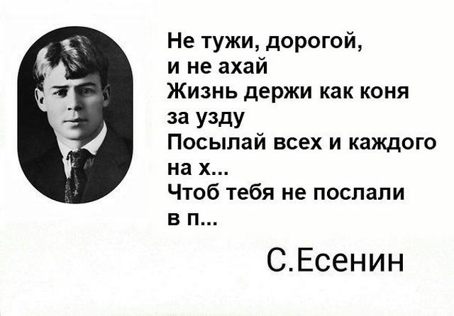 Предварительное слушание по делу Савченко может состояться 31 июля, - адвокат - Цензор.НЕТ 3471