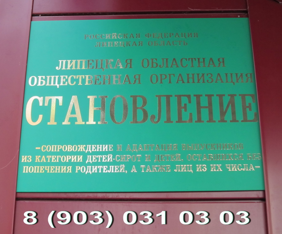 http://mygorod48.ru/upload/main/dd3/dd3464789549a947c916a40886bd35de.jpg