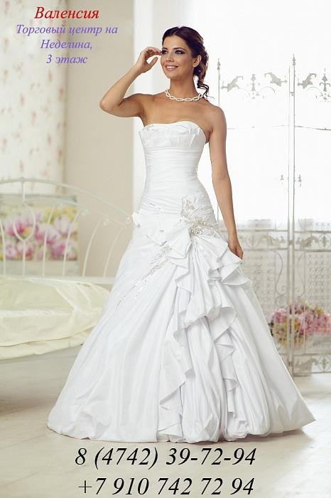 Свадебное платье напрокат липецк цена