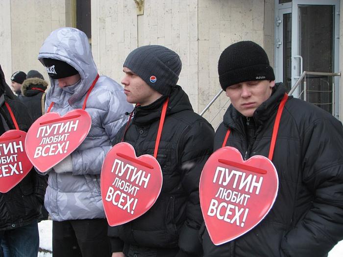 Дочь Путина получила очередную высокую должность, - Навальный - Цензор.НЕТ 4447